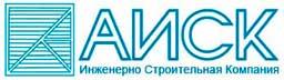 АИСК Альметьевская Инженерно Строительная Компания